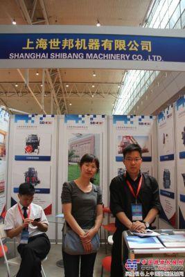上海世邦亮相2012新疆国际工程机械展览会