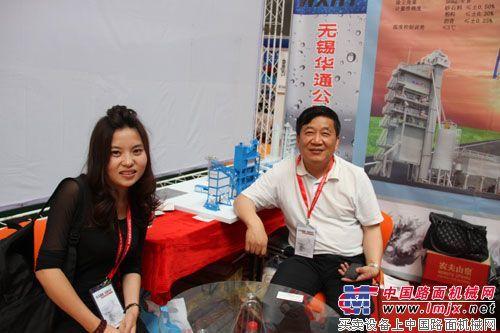無錫華通參展2012新疆國際工程機械展覽會