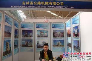 吉公参展2012新疆国际工程机械展览会
