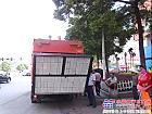 """湖南衡阳主城区道路养护引进英达""""修路王"""""""