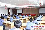 常林股份有限公司举办青年三维技能大赛