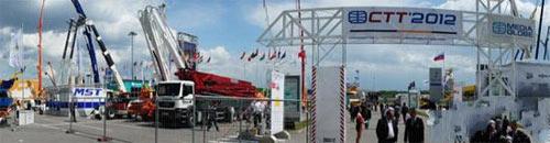 江苏意玛携产品亮相俄罗斯国际工程机械展
