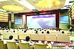 中联重科成功承办第七届中国城市发展市长高峰论坛