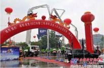 柳工鸿得利2012全国巡展活动走进南昌