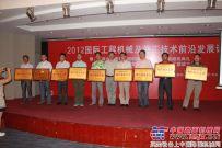 洛建全系列压路机亮相郑州博览会