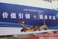 山推盛装亮相国际煤炭装备及矿山技术设备展览会