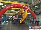常林機械46噸液壓挖掘機舉行下線儀式