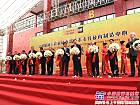 全球最大机械制造商合作伙伴布局蓉城