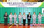 現代重工移動發電設備產量超1000臺