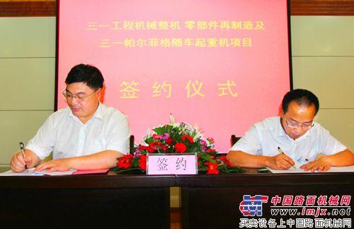 开发区管委会主任马少华(左)与中方机械董事长施宏全签订三一工程项目合同.jpg