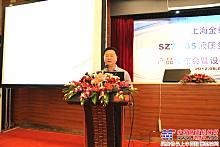 河南省有色工程勘察有限公司董事长杨松