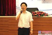 上海金泰工程机械有限公司总经理林坚致词