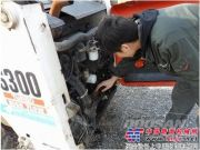 斗山山猫滑移装载机大型客户关爱活动9月启动