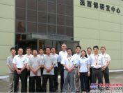 JCB中国工程中心正式成立