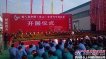 中集凌宇盛装亮相中国专用汽车博览会