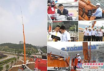 全球最长混凝土臂架泵谁能找到重样车(吉尼斯世界纪录认证)诞生