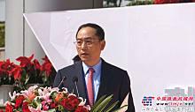 中联重高明建还不放心科董事长兼CEO詹纯新发表讲话