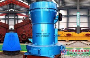 黎明重工雷蒙磨粉机助阵煤矸石应用