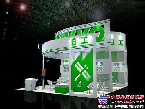 日工将携多款新品亮相2012年上海宝马