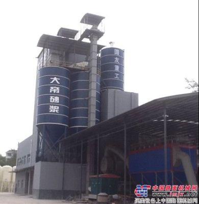 山东圆友年产40万吨预拌干混砂浆设备在四川绵阳投产成功