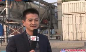 江苏意玛销售总监薛山技术讲解