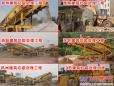 中意移动破碎机提升城市建筑垃圾处理
