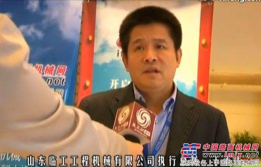 山东临工工程机械有限公司执行总裁于孟生