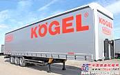 Kogel Cargo