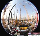 徐工集团上海宝马展彰显世界级风采