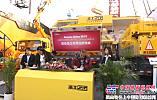 高远圣工bauma China2012再获现场签单