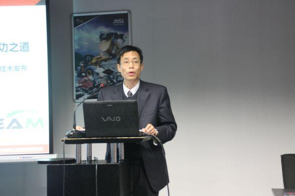 成工上海宝马展隆重举行TEAM技术发布会