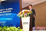 中联重科混凝土机械国际管理公司首届海外代理商年会召开