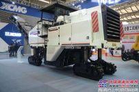 强力升级:徐工XM200K路面冷铣刨机