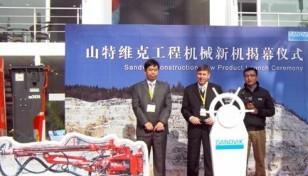 山特维克工程机械上海宝马展新机发布会举行