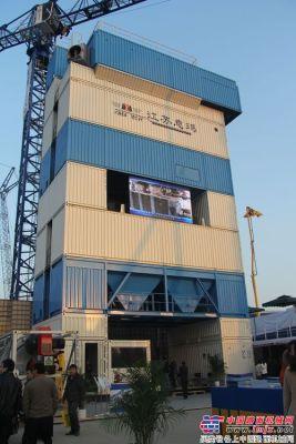 江苏意玛首次携CSM240型集装箱式沥青搅拌站亮相上海宝马展