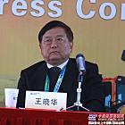 柳工王晓华:去年至今是工程机械行业拐点期