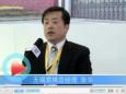 2012上海宝马展对话:无锡雪桃总经理张华