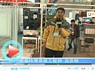 2012上海宝马展河南陆德筑机产品讲解
