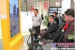 国内首台旋挖钻机虚拟操作仪亮相上海宝马展