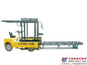 全方位解析郑州宏昌免烧砖机配套设备--运砖机(五)