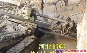 宇通重工锚杆钻机施工视频