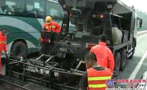 微表处摊铺机,道路预防养护设备,路面机械设备