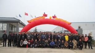 湖南坤宇重装桩工机械行业协会盛大成立