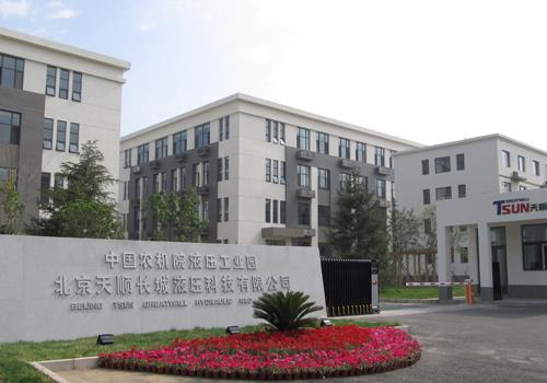 北京天顺长城液压科技有限公司