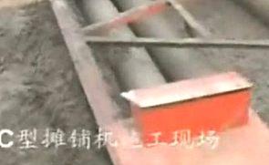 高效水泥摊铺机