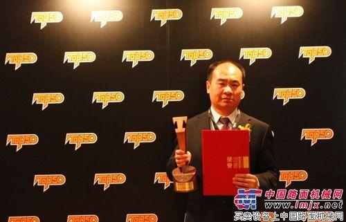 沃得重工W2225LC-8履带式挖掘机荣获2012年TOP50年度产品奖