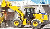 山工SEM 658C轮式装载机获得中国工程机械年度产品