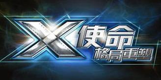 斗山DX、DL系列新品发布会