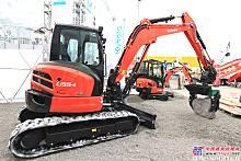 久保田U554挖掘机