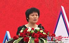 中国工程机械协会副秘书长尹晓荔出席并讲话